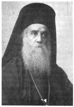 St. Nectarios of Aegina