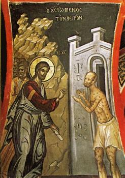 Sunday of the Ten Lepers. 12th Sunday of St Luke