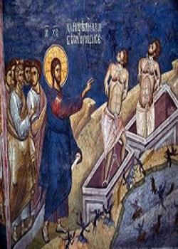 The Gadarinene Demoniac. 6th Sunday of St. Luke