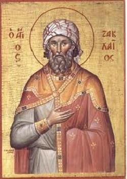 Sunday of Zacchaeus