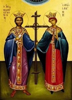 S.S. Constantine and Helen