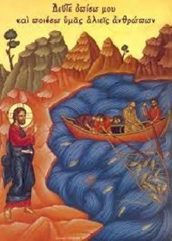 Benefits of the Divine Liturgy. 9th Sunday of St. Matthew