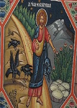 The Parable of Sower. 4th Sunday of St. Luke